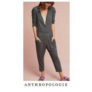 NWT Anthropologie HD In Paris Fidelia Knit Gray Ju